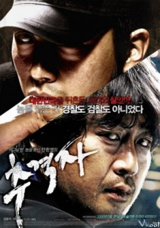 Phim The Chaser - The Chaser (2008)