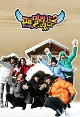 Family Outing - Family Outing (2007)