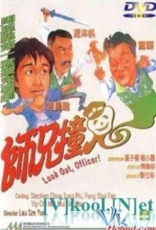 Phim Cảnh Sát Gặp Ma - Look Out Officer (1990)
