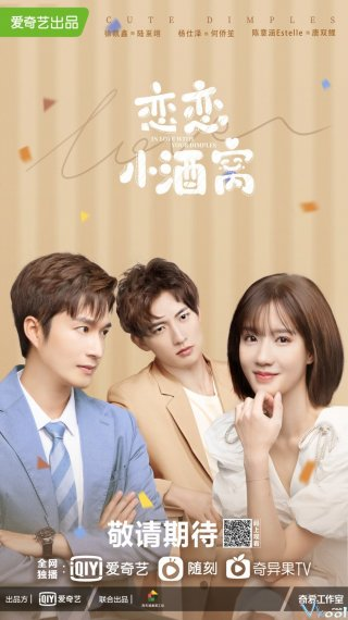 Quyến Luyến Lúm Đồng Tiền - In Love With Your Dimples (2021)