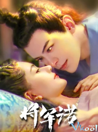 Tướng Quân Nặc - Fall In Love With My King (2020)