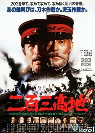 Đồi 203 - The Battle Of Port Arthur (1980)