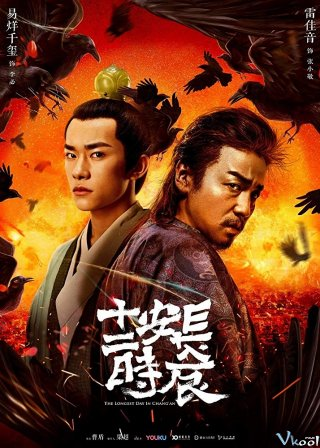 Trường An 12 Canh Giờ - The Longest Day In Chang An (2019)
