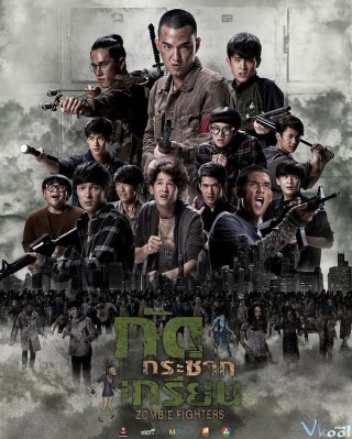 Bệnh Viện Zombie - Zombie Fighters (2017)