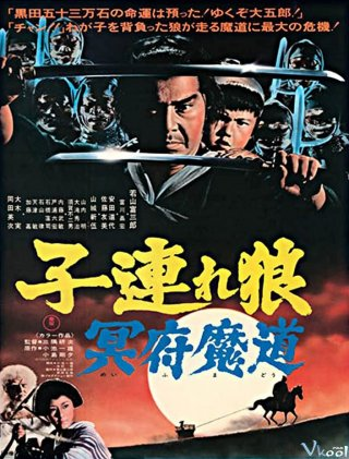 Phim Độc Lang Phụ Tử 5 - Lone Wolf And Cub 5: Baby Cart In The Land Of Demons (1973)