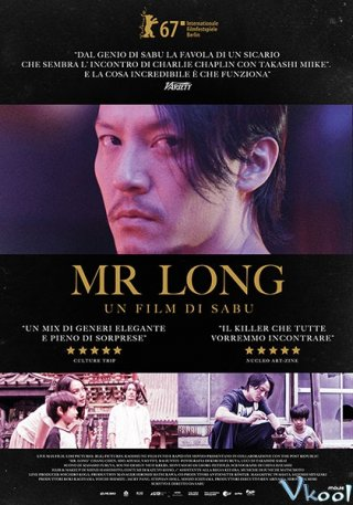 Long Sát Thủ - Mr. Long (2017)