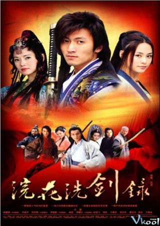 Hồn Kiếm - The Spirit Of The Sword (2007)