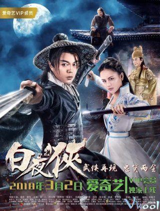 Kiếm Sĩ Bóng Đêm - The Knight In The White Night (2018)