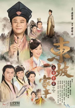 Đông Pha Gia Sự - With Or Without You (2015)