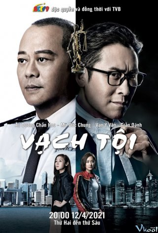 Vạch Tội - Shadow Of Justice (2021)