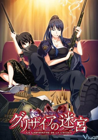 Vườn Trái Cây Bí Ẩn - The Labyrinth Of Grisaia: The Cocoon Of Caprice 0 (2015)