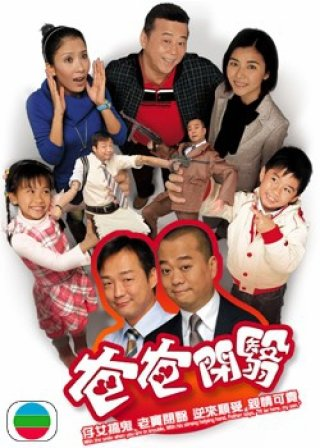 Nỗi Lòng Của Cha - Fathers And Sons (2007)
