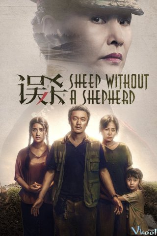 Ngộ Sát - Sheep Without A Shepherd (2019)