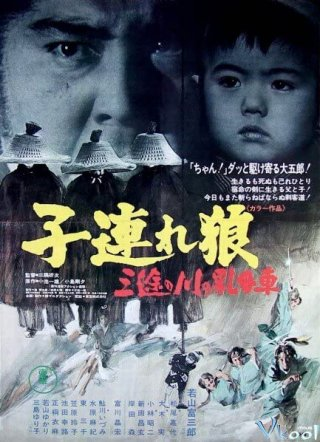 Phim Độc Lang Phụ Tử 2 - Lone Wolf And Cub 2: Baby Cart At The River Styx (1972)
