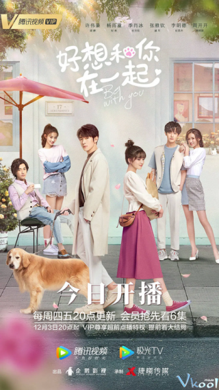 Rất Muốn Ở Bên Anh - Be With You (2020)