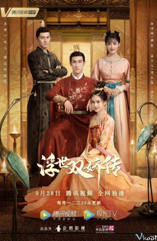Phù Thế Song Kiều Truyện - Legend Of Two Sisters In The Chaos (2020)