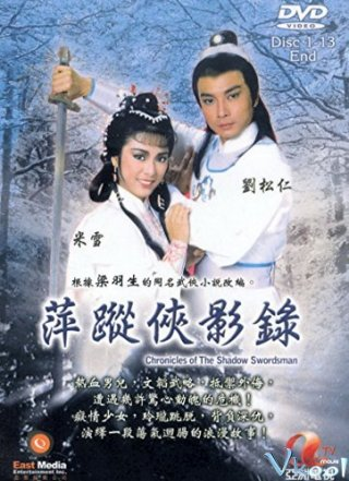 Binh Tung Hiệp Ảnh - Chronicles Of The Shadow Swordman (1985)