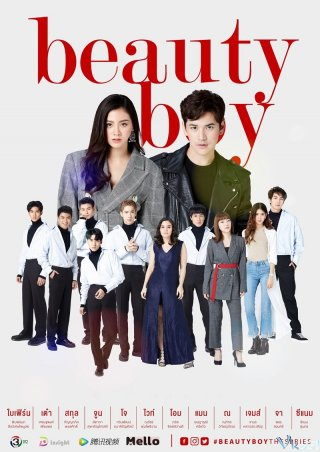 Trai Đẹp - Beauty Boys Series (2018)
