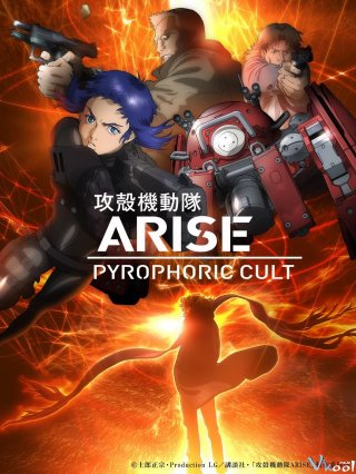 Vỏ Bọc Ma: Giáo Phái Pyrophoric - Ghost In The Shell Arise: Border 5 - Pyrophoric Cult (2015)
