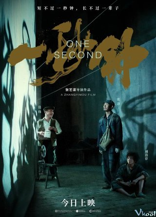 Phim Một Giây - One Second (2020)